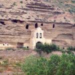 Ermita Tosantos